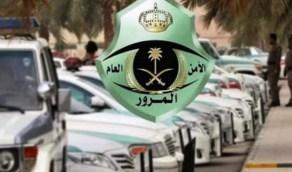 «المرور» تدعو ملاك المركبات للتحقق من التزامهم بأحكام النظام