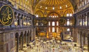 وزيرة الثقافة الإماراتية تعلق على تحويل متحف «آيا صوفيا» التاريخي إلى مسجد