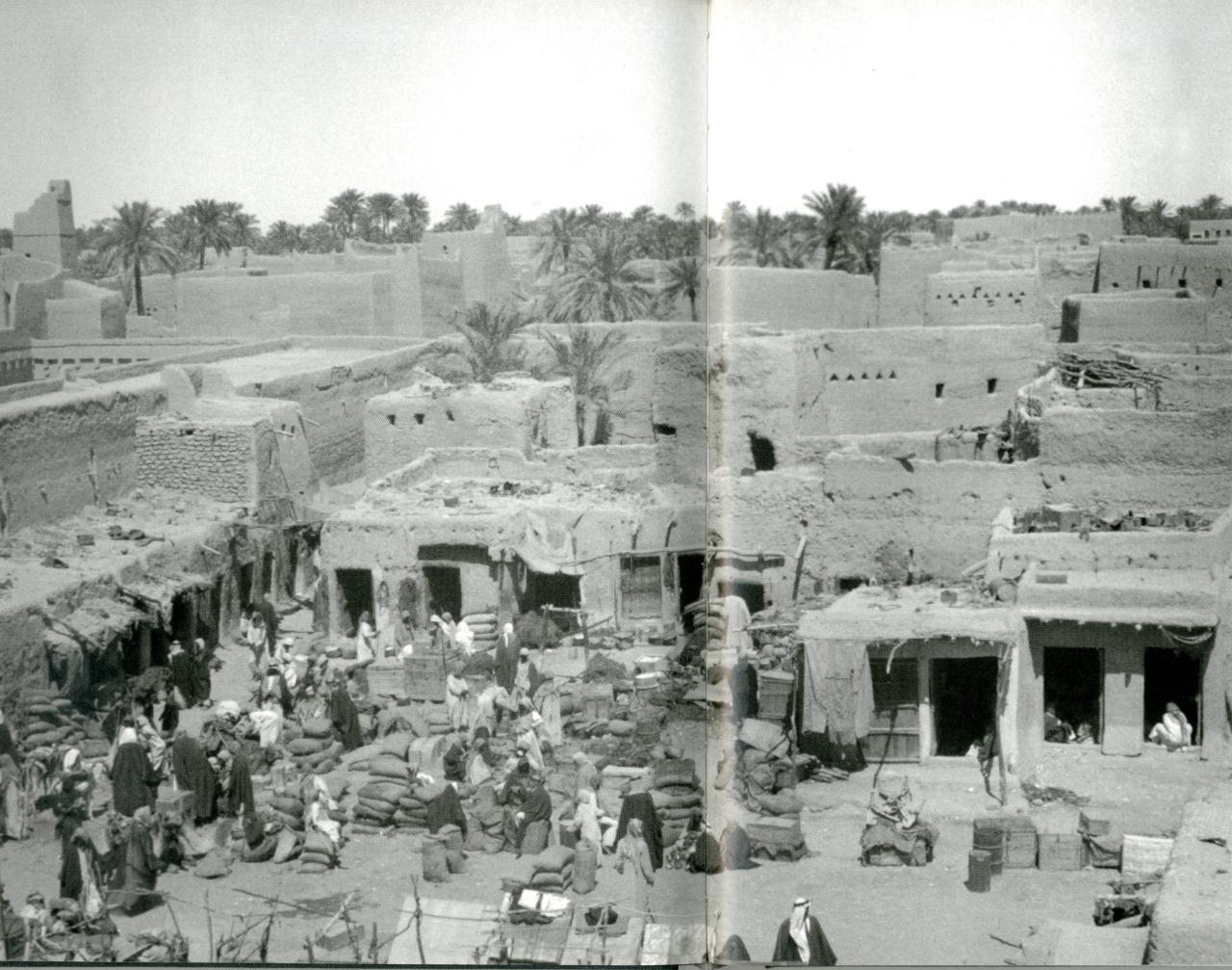 صورة مميزة لسوق الرياض قديما