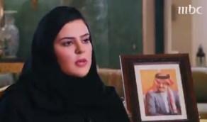 """بتأثر واضح الأميرة """"لنا"""" تروي لحظة وفاة أبيها الأمير الراحل سعود الفيصل(فيديو)"""