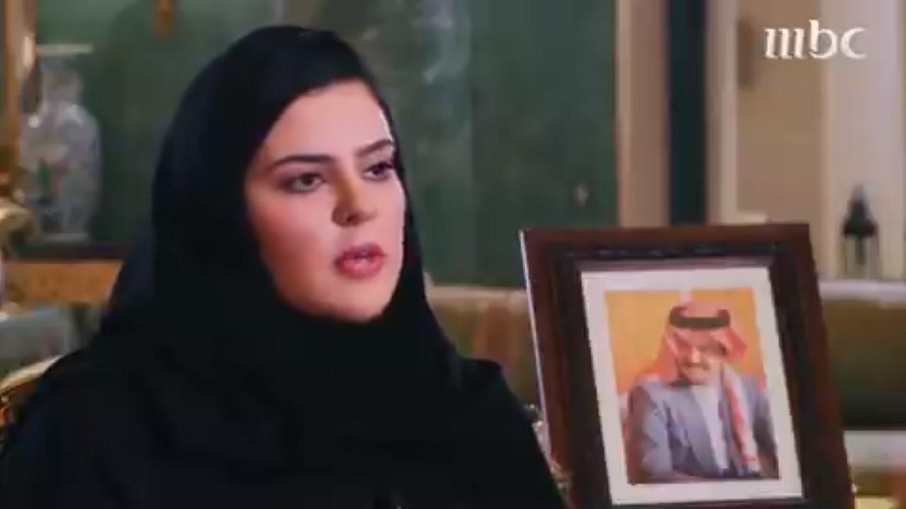 """بتأثر واضح الأميرة """" لنا """" تروي لحظة وفاة أبيها الأمير الراحل سعود الفيصل (فيديو)"""