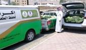 *بلدية المعابدة بمكة تصادر طناً من البطيخ المخزن بأحدى المزارع *