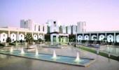 وظائف خالية بمستشفى الملك خالد التخصصي للعيون