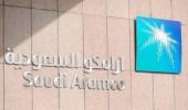 أرامكو ترفع سعر بيع الخام لعملائها بآسيا في أغسطس