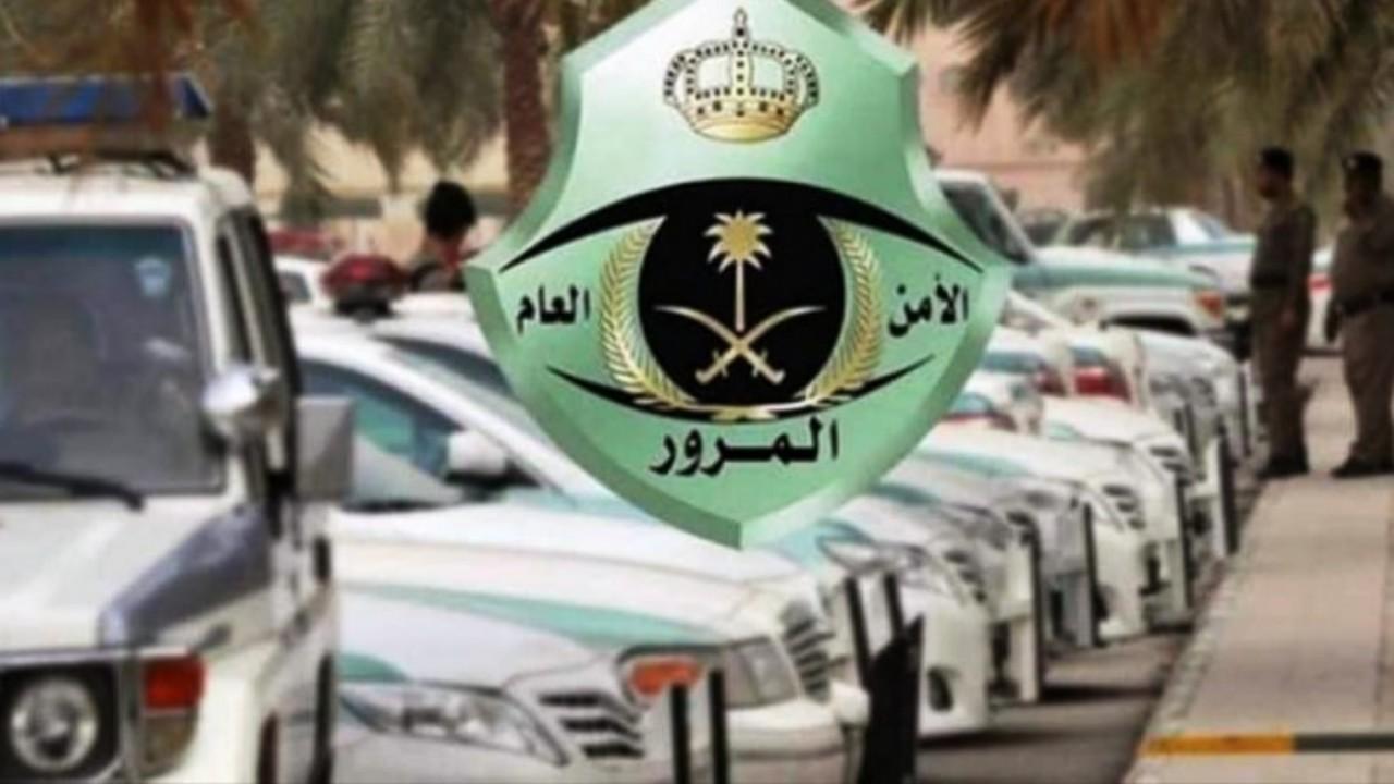 «المرور» توضح حالة يتم فيها إعطاء رخصة قيادة المركبة دون اختبار