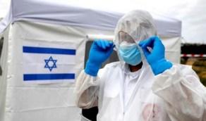 موجة ثانية من كورونا تجتاح إسرائيل