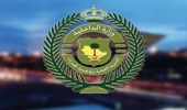 ضبط 4  أشخاص بمدينة حائل وثقوا تعاطيهم لمواد مخدرة في فيديو