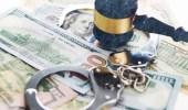 ورود أسماء 5 مشاهير كويتيين بقضايا غسيل أموال