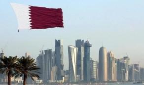 قطر ترشي منظمة خيرية اتهمت الدوحة بأنها محور الإرهاب