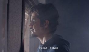 """"""" الدوبامين """" فيلم سعودي يصل لاس فيجاس"""