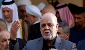 السفير الإيراني يستفز العراقيين