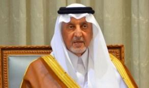 أمير مكة يشدد على ضرورة خروج الجامعات إلى ما وراء أسوارها