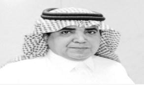 وفاة الإعلامي فهد بن راشد العبدالكريم