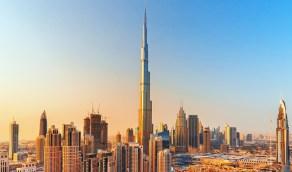 دبي تستقبل غدا سياح العالم وتحدد إجراءات للدخول