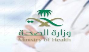 الصحة تعلن تسجيل 2159 حالة إصابة جديدة بكورونا