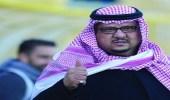 الأمير فيصل بن تركي يعلن عن مكأفاة فوز النصر على الهلال