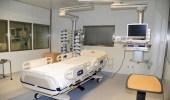 بالفيديو .. «الصحة» تعلن إضافة 2199 سريراً للعناية الحرجة بمختلف مناطق المملكة
