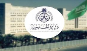 إعلان أسماء المتقدمين الذين اجتازوا مسابقة «ملحق» لوزارة الخارجية