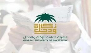 ضبط 40 مخالفة لضريبة القيمة المضافة بالرياض