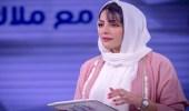 شاهد.. ملاك الحسيني تعود باحتفالية ضخمة تثير الجدل