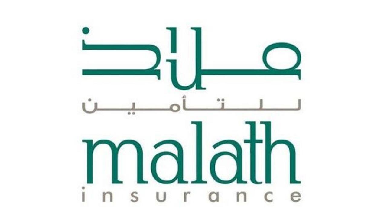 وظائف شاغرة في شركة ملاذ للتأمين