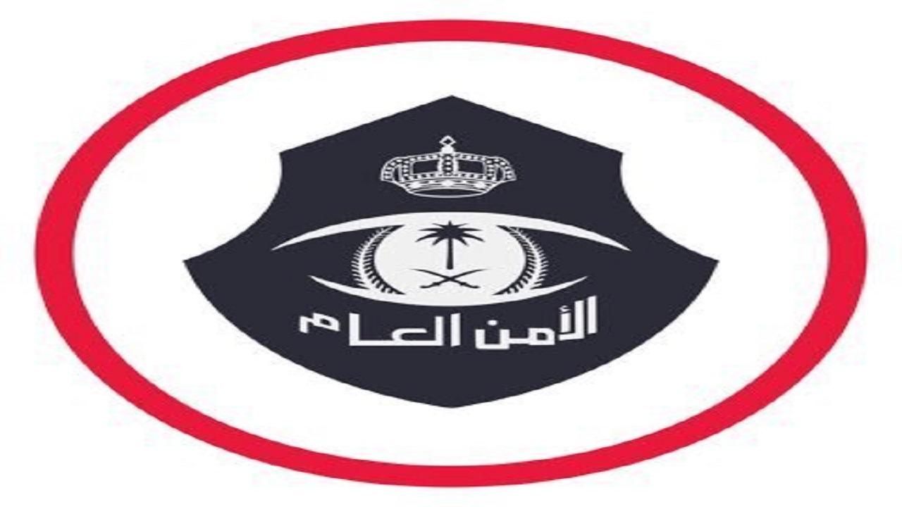 صحيفة صدى الأمن العام يطلق هويته البصرية الجديدة