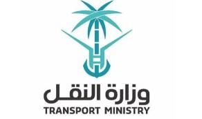 «النقل» توجه رسالة لمرتادي طريق «المهد -حفر كشب»