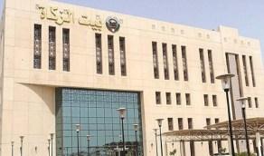 الإطاحة بمسؤول في بيت الزكاة الكويتي تقاضى رشوة بنصف مليون