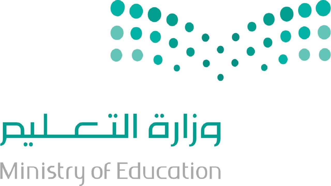 «التعليم» توضح الخيارات التعليمية المتاحة عن بُعد لمرحلة رياض الأطفال