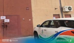 إغلاق مستودعين بهما منتجات غذاية منتهية الصلاحية في جدة