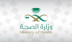 الصحة: تسجيل 1389 حالة إصابة جديدة بكورونا