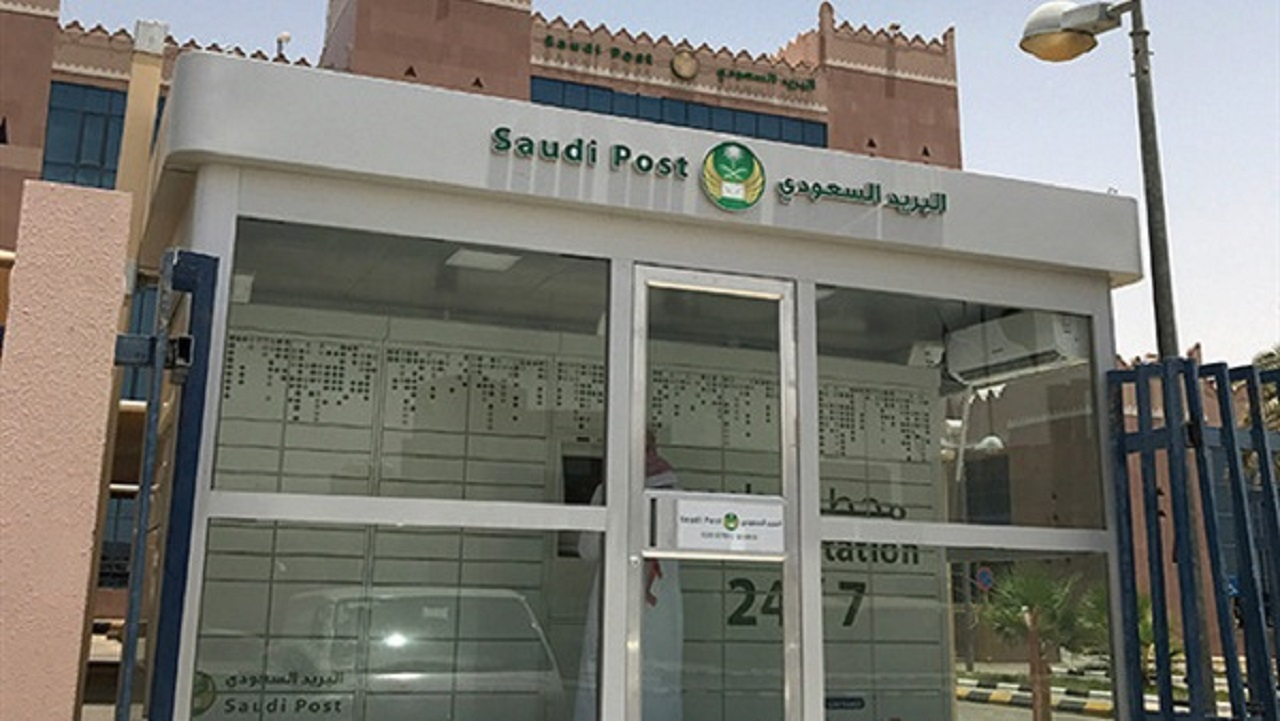منها حليب الأطفال..المواد المحظورة من الشحن عبر البريد السعودي