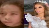 """شاهد..ظهور """"سوكا"""" طفلة فيلم """"أبو علي"""" بعد 15 عاما ودخولها القفص الذهبي"""