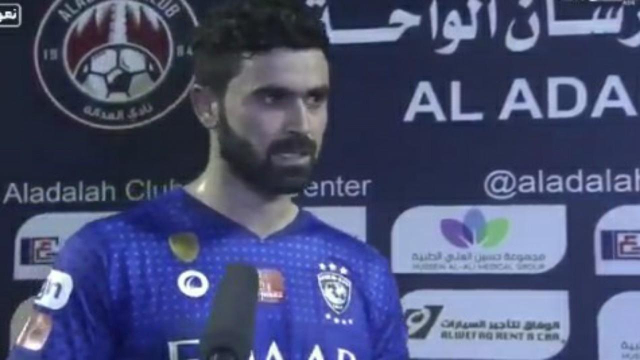 """بالفيديو.. عمر خربين بعد رباعية الهلال:"""" كل الفريق روح واحدة وإلى الآن لم نتوّج بالدوري """""""