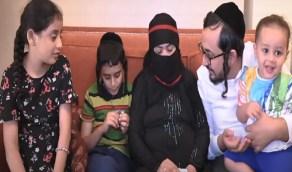جمع شمل عائلة يمنية يهودية بعد فراق 15 عاما بالإمارات