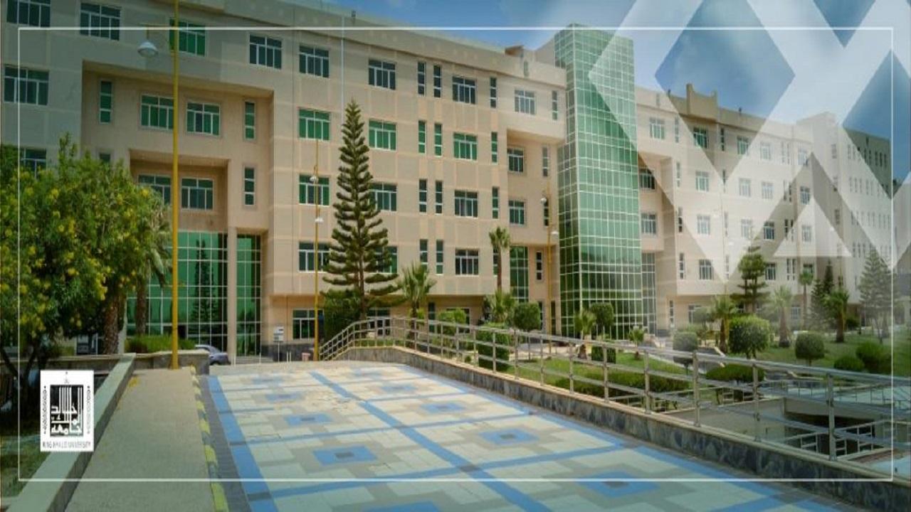 4990 مستفيدًا ومستفيدة من معسكر الابتكار وريادة الأعمال بجامعة الملك خالد