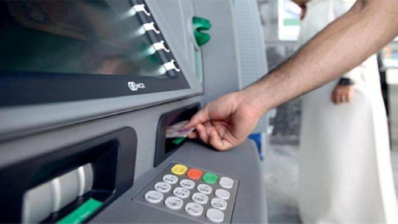 متحدث البنوك: إطلاق خدمة إستعادة أموال السلع عبر البطاقة الإلكترونية قريبا