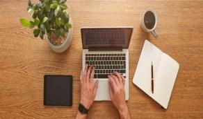 الموارد البشرية توضح مميزات العمل المرن