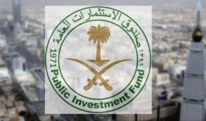 رفع حصة صندوق الاستثمارات العامة في 3 شركات وبيع أسهمه داخل 13 آخرين