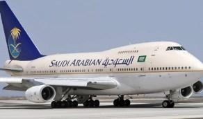 الخطوط الجوية تفتح باب التقديم لشغل وظائف مهندسي صيانة الطائرات
