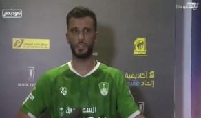 بالفيديو.. حسين عبدالغني:«لا أحد يتمنى ما يحصل للاتحادولا وجود للأهلي من دونه»