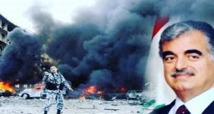 تجديد جلسة النطق بالحكم في قضية اغتيال رفيق الحريري