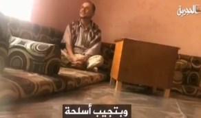 شاهد.. تسجيل مسرب لإخواني محسوب على الشرعية اليمنية يهاجم المملكة