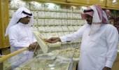 الركود يضرب سوق الذهب وتوقعات الأسعار الفترة المقبلة