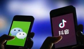 ترامب يوقع قرارا بحظر تطبيقي TikTok و WeChat