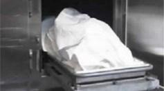 وفاة سيدة بعد تناول وجبة طعام في ثلاجة منزلها