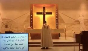 بالفيديو.. لحظة انهيار كنيسة أثناء انفجار بيروت ورد فعل الراهب