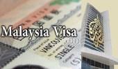 السلطات الماليزية تداهم مكتب الجزيرة القطرية بالعاصمة كوالالمبور