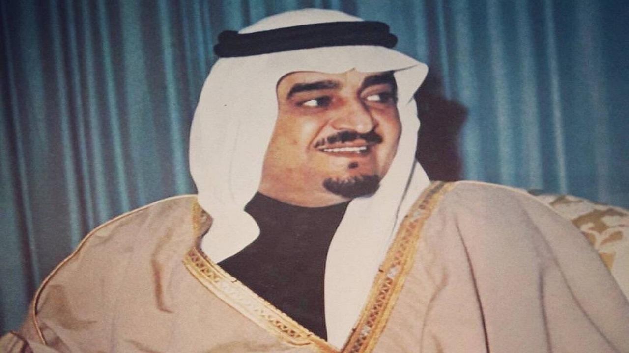 فيديو نادر لمشاركة الملك فهد فاعليات القمة العربية بالمغرب 1982م