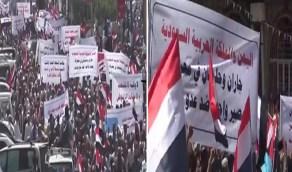 بالفيديو والصور.. مظاهرات حاشدة بتعز اليمنية لتأييد المملكة ضد أطماع إيران